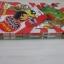 aki - ko อากิ - โกะ บึ้งแบ๊ว ชุด เล่ม 1,3 ( 3 เล่มจบ ) TAKENOKO NIWA เขียน thumbnail 2