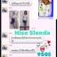 Hiso Slenda thumbnail 18
