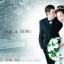 การ์ดแต่งงานแบบใส่ภาพตนเองได้ ขนาด 4x6 in thumbnail 45