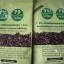กาแฟดีท็อกซ์ 7ก้าว 100ก (Colon Detoxification Coffee 100g) thumbnail 1