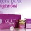 GLUTA DRINK GOLD thumbnail 1