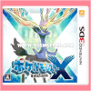 Pokémon X for Nintendo 3DS (JP)