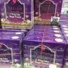 แป้งบาบาร่า สูตรใหม่ Babalah magic powder Oil Control แป้งคุมความมัน