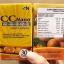 วิตามินซี CC Nano Vitamin C & Zinc 1000 mg. thumbnail 2