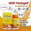 วิตามินซี CC Nano Vitamin C & Zinc 1000 mg. thumbnail 5