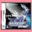 Pokémon Diamond Version for Nintendo DS (JP) 95% thumbnail 1