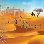 ลมรักอสูรทะเลทราย (มือสอง) (สภาพ85-95%) กาจน์แก้ว กรีนมายด์ บุ๊คส์ Green Mind Publishing
